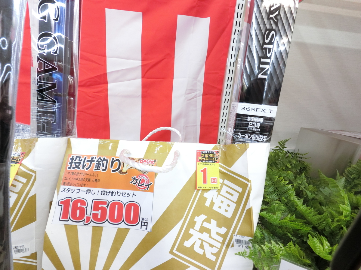 f:id:berao-setouchi-fishing:20201220233230j:plain