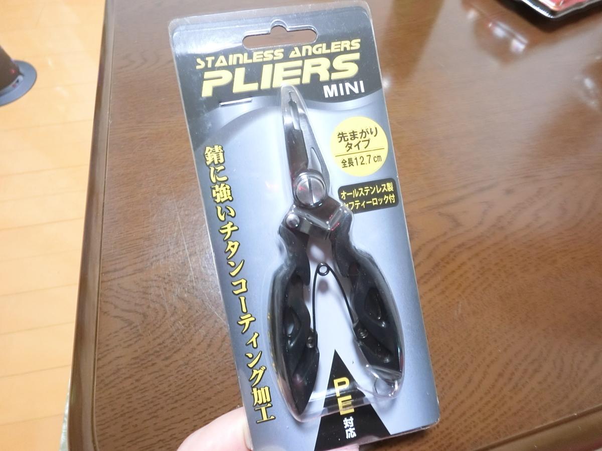 f:id:berao-setouchi-fishing:20201220233448j:plain