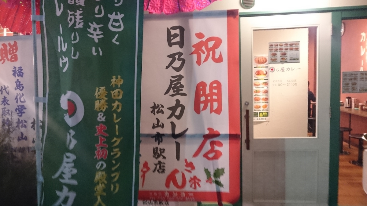 f:id:berao-setouchi-fishing:20201224125440j:plain