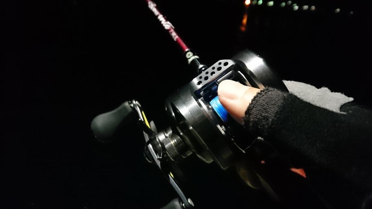 f:id:berao-setouchi-fishing:20210117172336j:plain
