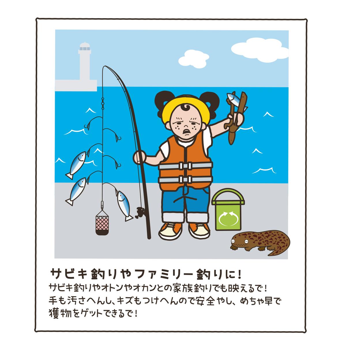 f:id:berao-setouchi-fishing:20210123125549j:plain