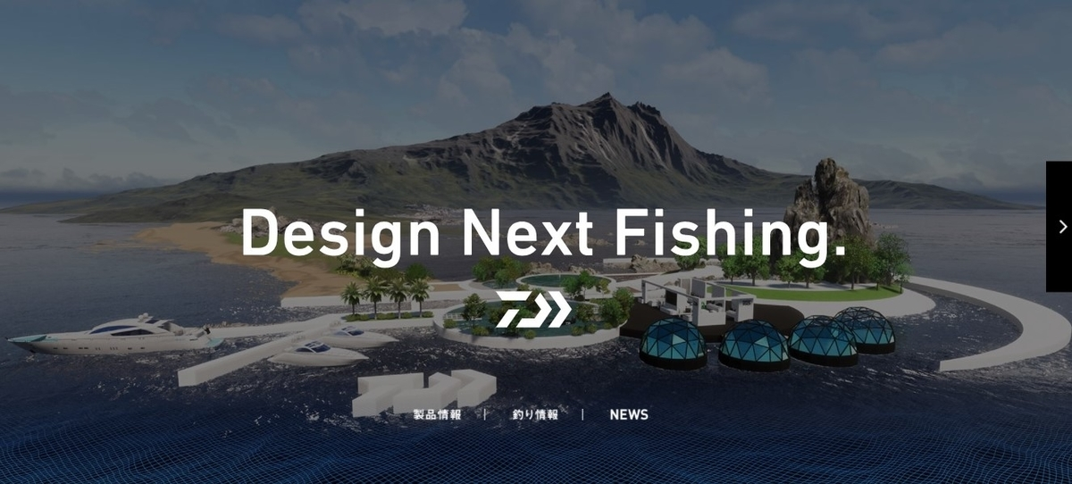 f:id:berao-setouchi-fishing:20210130003451j:plain