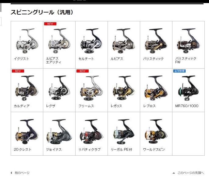 f:id:berao-setouchi-fishing:20210130003700j:plain