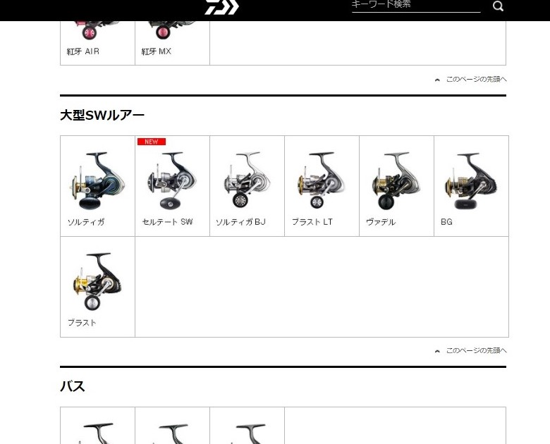 f:id:berao-setouchi-fishing:20210130003704j:plain