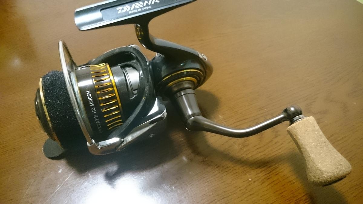f:id:berao-setouchi-fishing:20210130003720j:plain