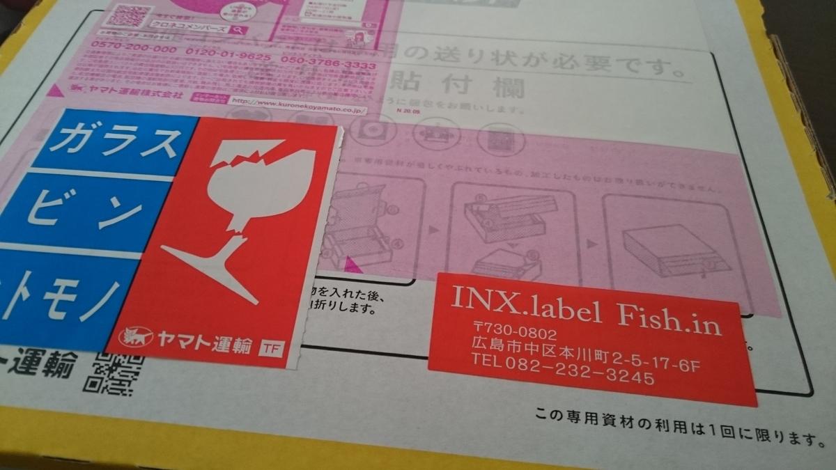 f:id:berao-setouchi-fishing:20210206094413j:plain