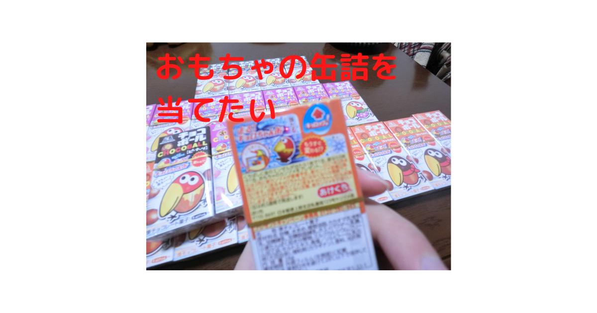f:id:berao-setouchi-fishing:20210306160849p:plain
