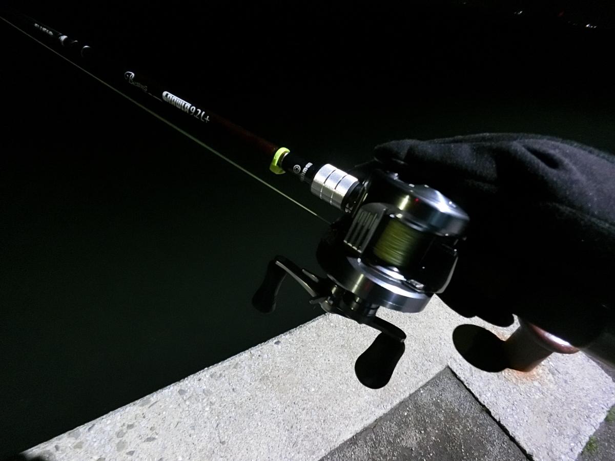 f:id:berao-setouchi-fishing:20210307115852j:plain