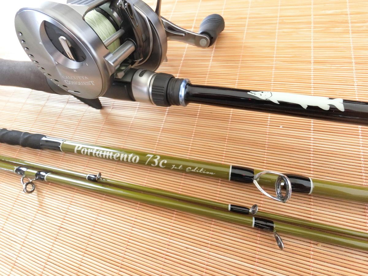 f:id:berao-setouchi-fishing:20210314133340j:plain