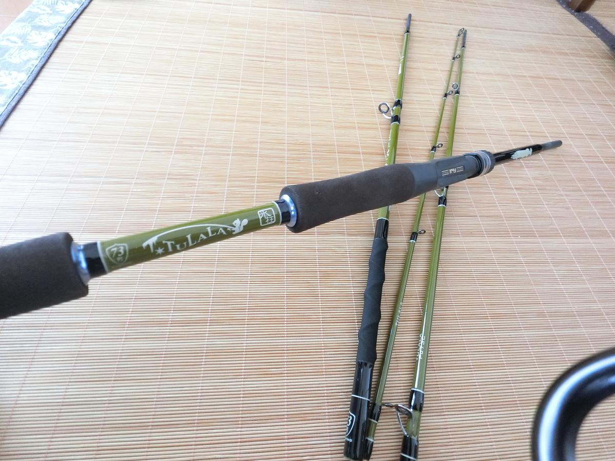 f:id:berao-setouchi-fishing:20210314133435j:plain