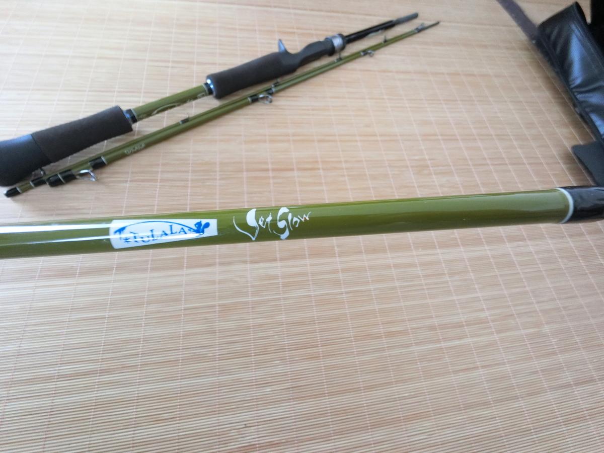 f:id:berao-setouchi-fishing:20210314133453j:plain
