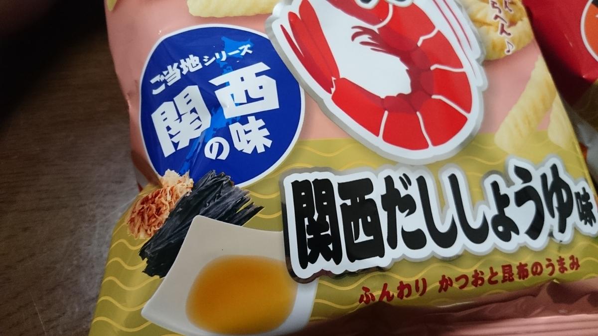 f:id:berao-setouchi-fishing:20210323231725j:plain