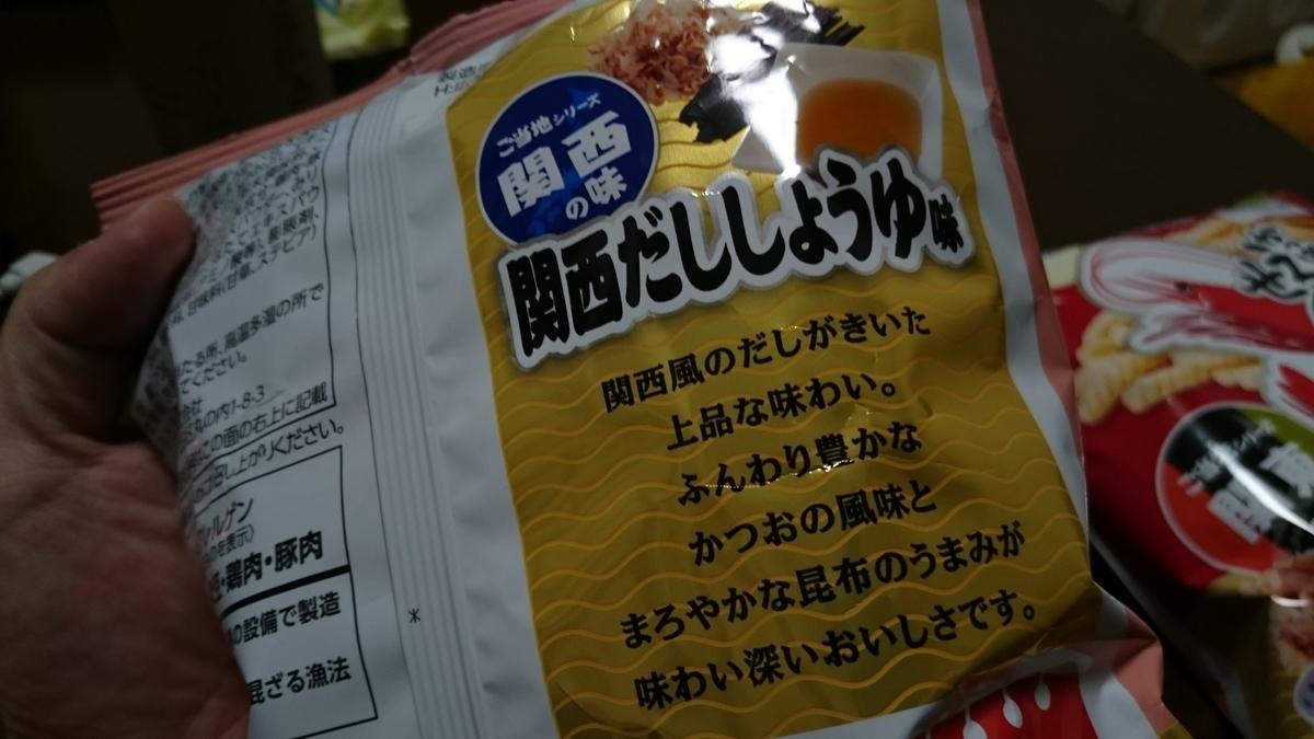 f:id:berao-setouchi-fishing:20210323231739j:plain