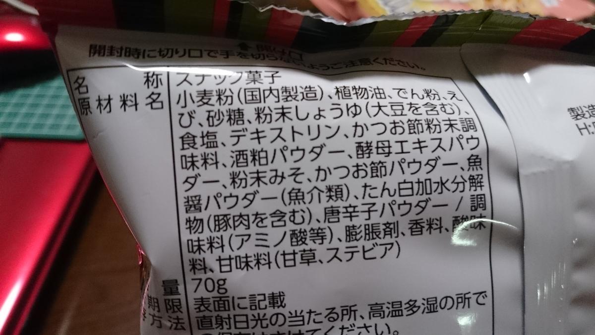 f:id:berao-setouchi-fishing:20210323231807j:plain