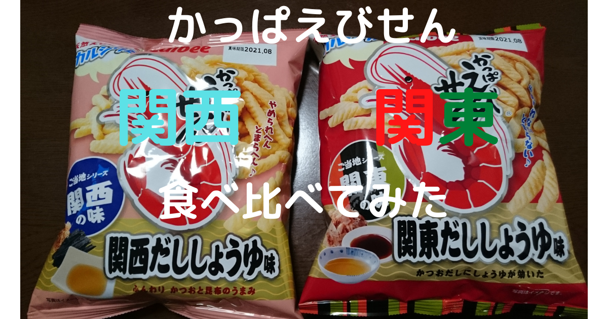 f:id:berao-setouchi-fishing:20210323233239p:plain