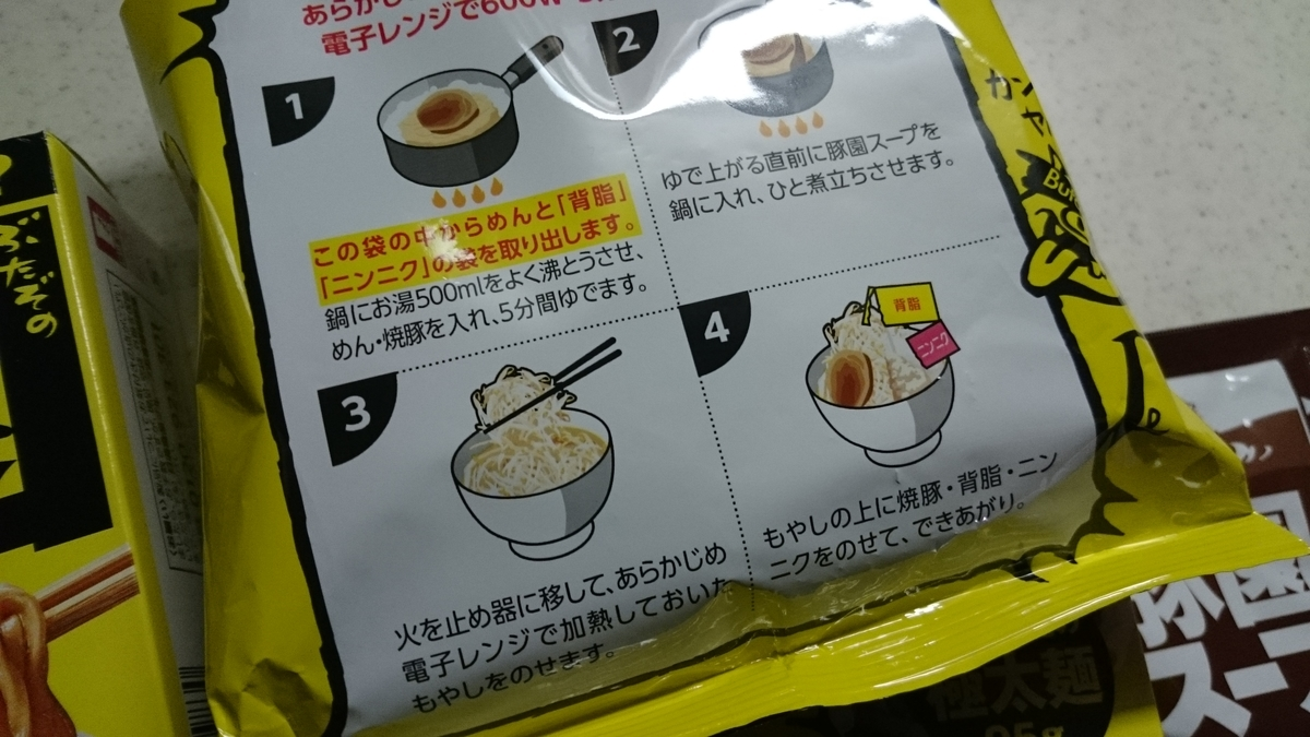 f:id:berao-setouchi-fishing:20210330224832j:plain