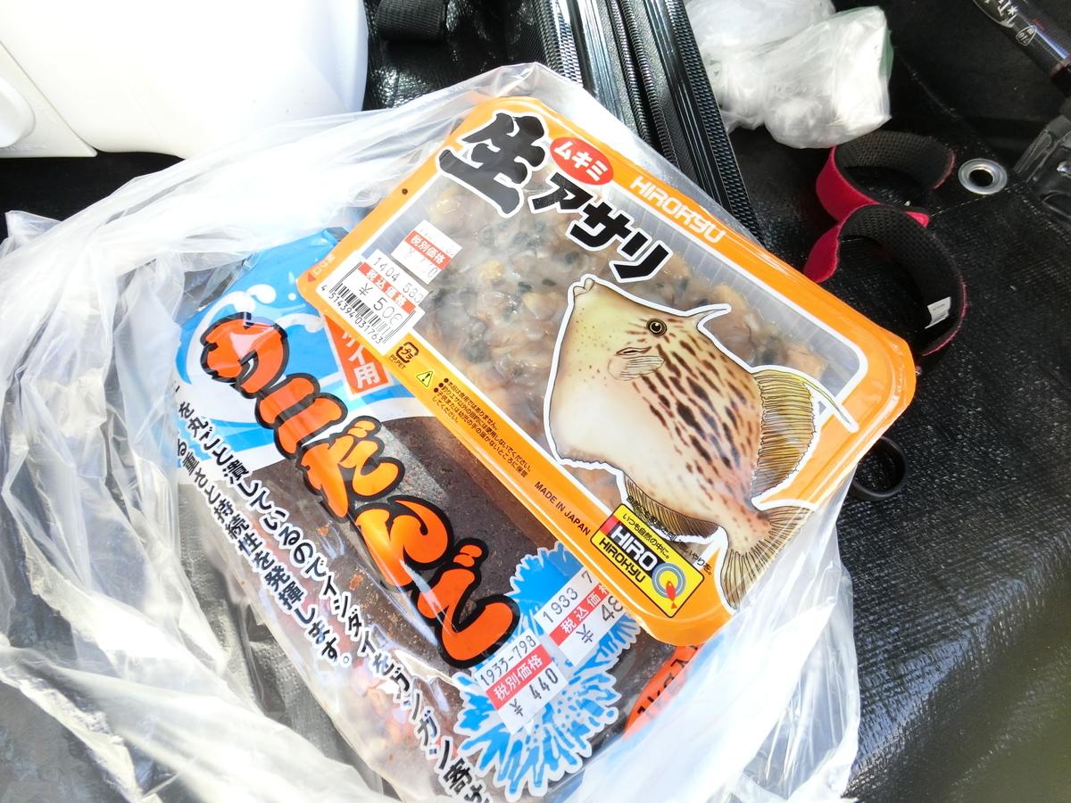 f:id:berao-setouchi-fishing:20210418195542j:plain