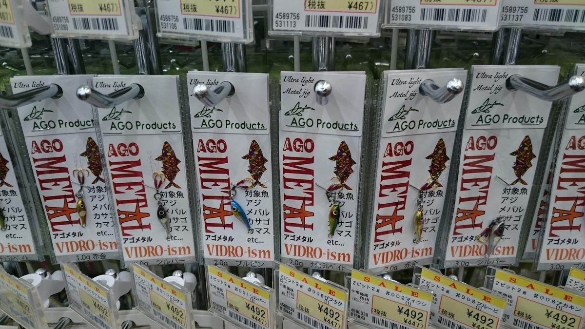 f:id:berao-setouchi-fishing:20210421231856j:plain
