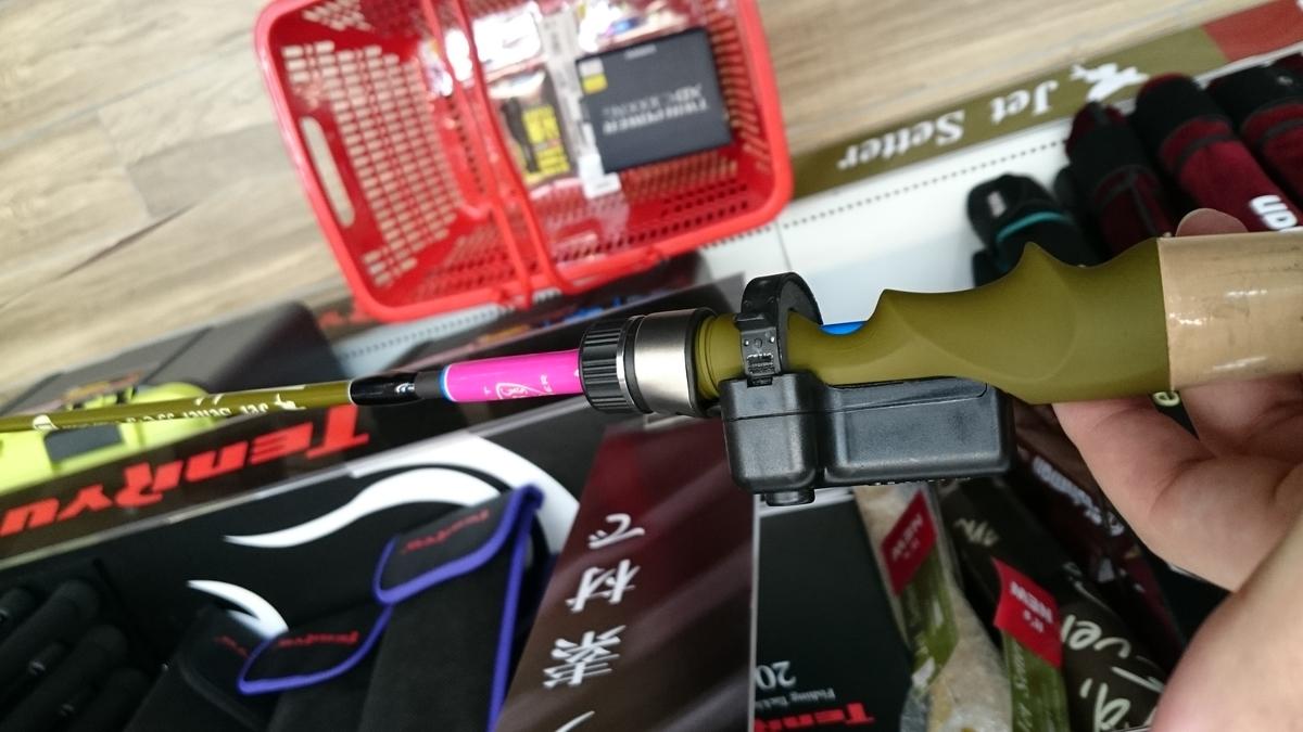 f:id:berao-setouchi-fishing:20210421232019j:plain