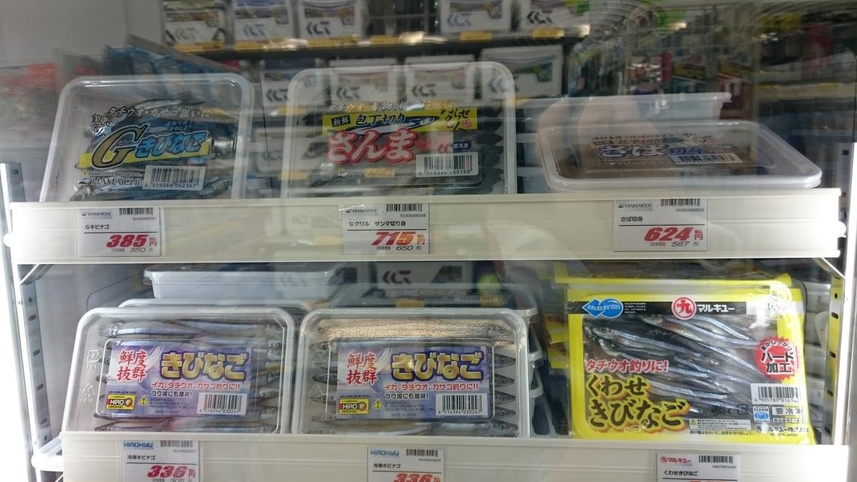 f:id:berao-setouchi-fishing:20210421232105j:plain