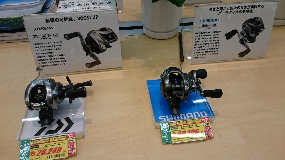 f:id:berao-setouchi-fishing:20210421232243j:plain