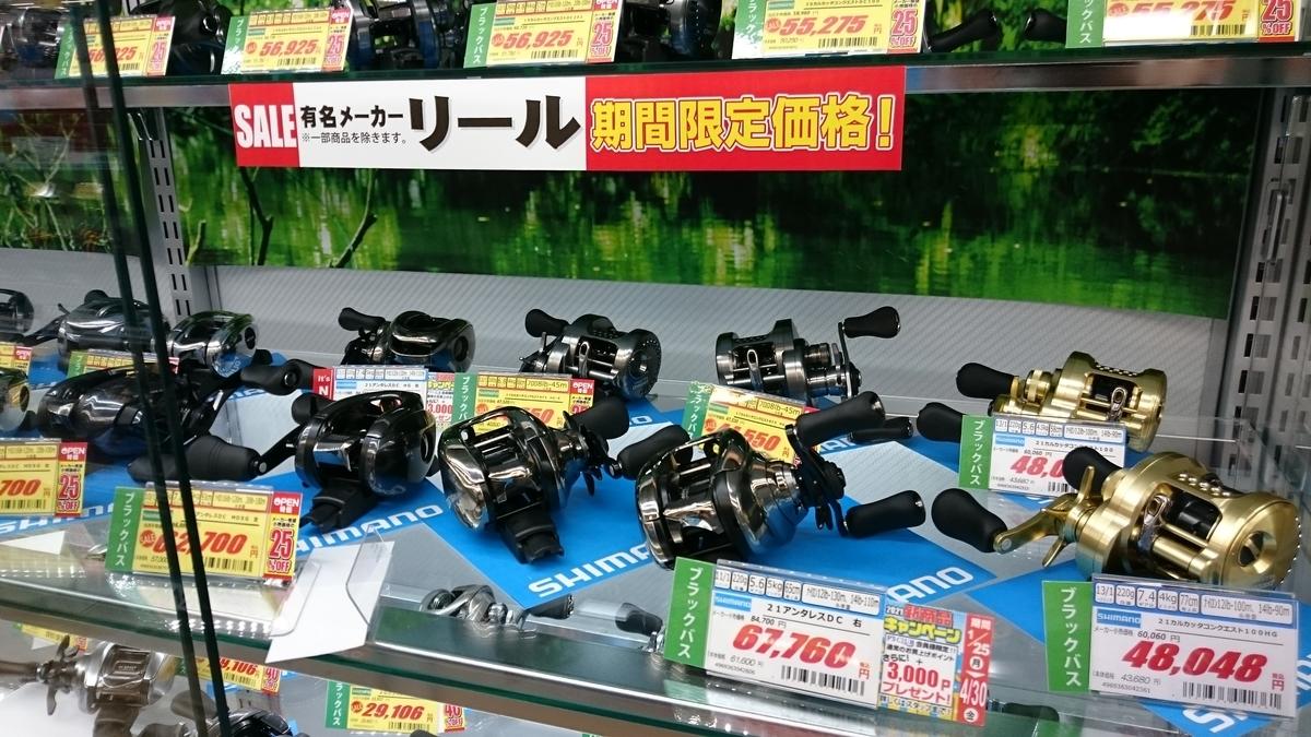f:id:berao-setouchi-fishing:20210421232255j:plain
