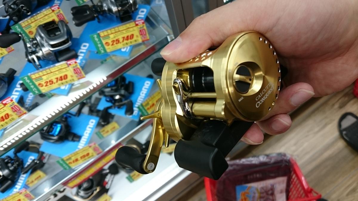 f:id:berao-setouchi-fishing:20210421232259j:plain