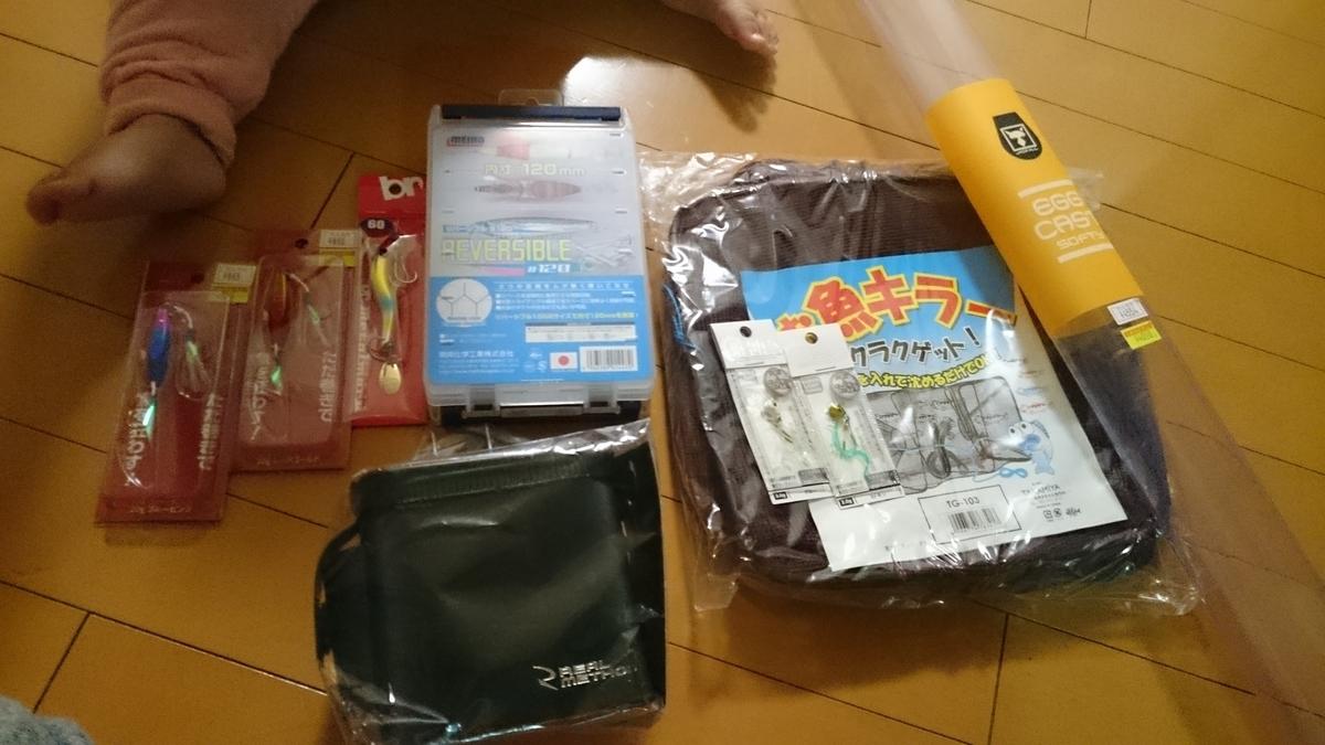 f:id:berao-setouchi-fishing:20210421232303j:plain