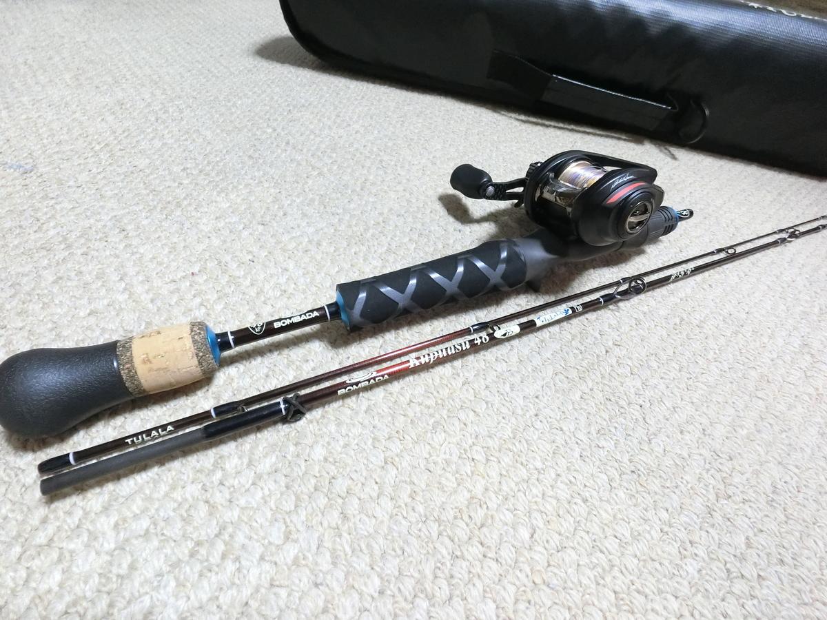 f:id:berao-setouchi-fishing:20210501023138j:plain