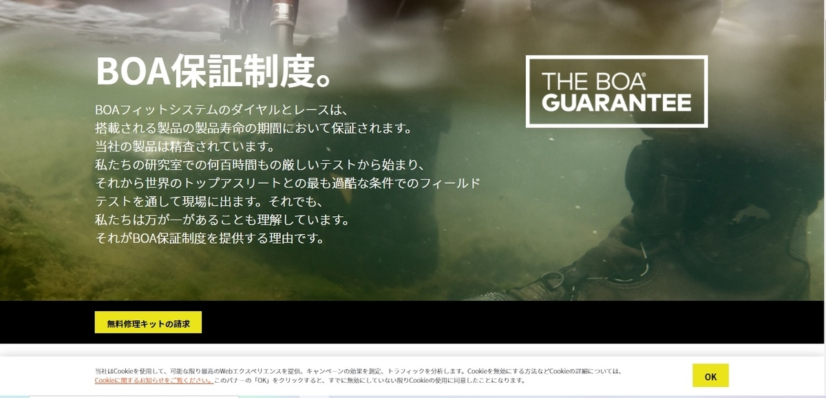 f:id:berao-setouchi-fishing:20210529012345j:plain