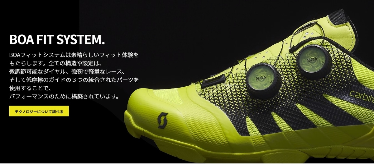 f:id:berao-setouchi-fishing:20210529021153j:plain