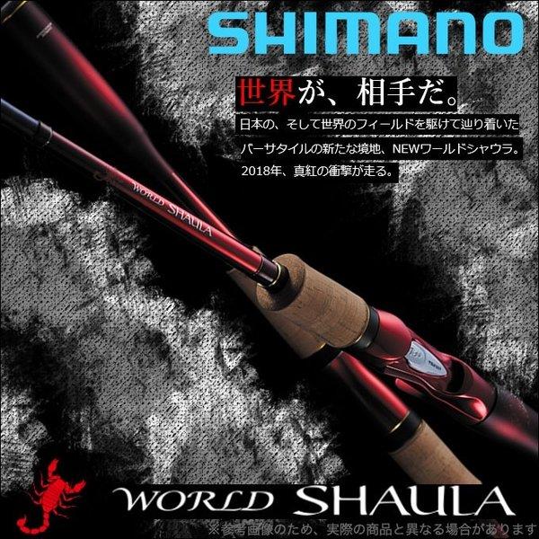 f:id:berao-setouchi-fishing:20210705221801j:plain