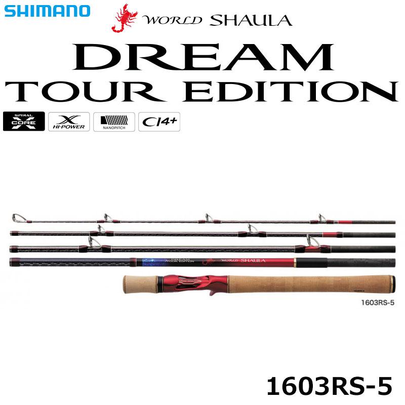 f:id:berao-setouchi-fishing:20210705221808j:plain