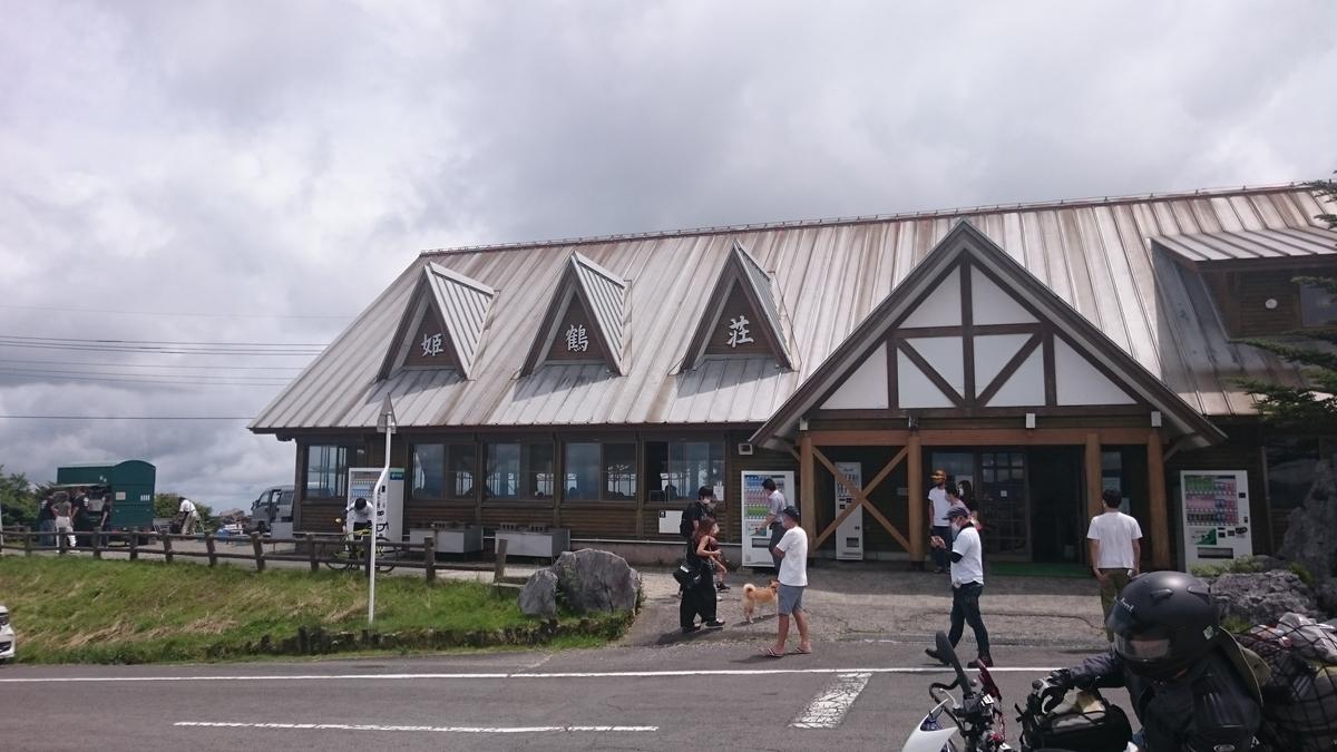 f:id:berao-setouchi-fishing:20210722211817j:plain