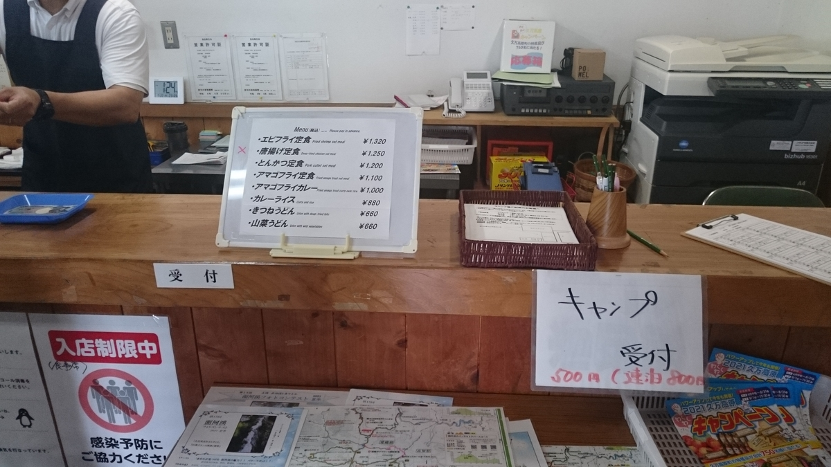 f:id:berao-setouchi-fishing:20210722211824j:plain