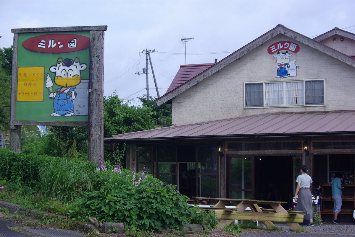 f:id:berao-setouchi-fishing:20210722212914j:plain