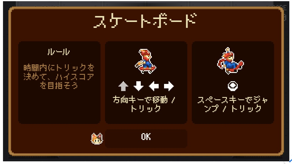f:id:berao-setouchi-fishing:20210727210656j:plain