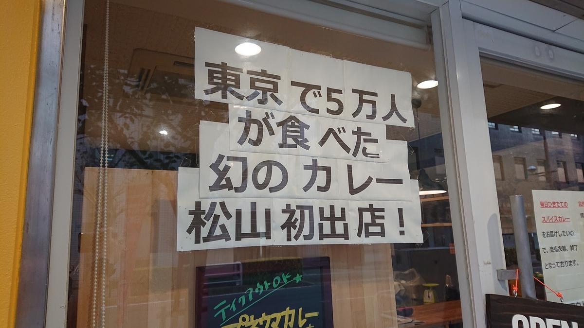 f:id:berao-setouchi-fishing:20210806221126j:plain