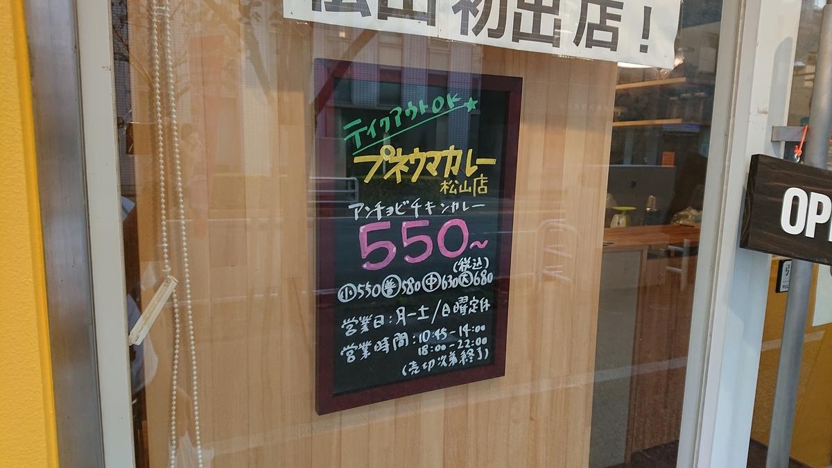 f:id:berao-setouchi-fishing:20210806221132j:plain