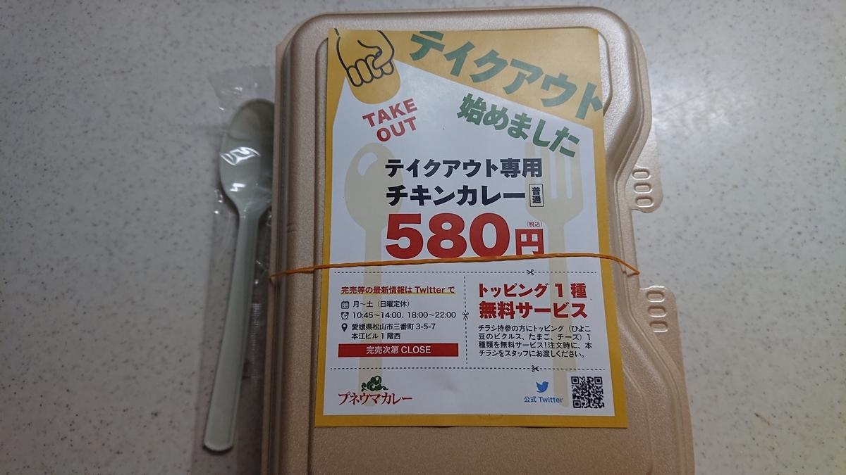 f:id:berao-setouchi-fishing:20210806221137j:plain