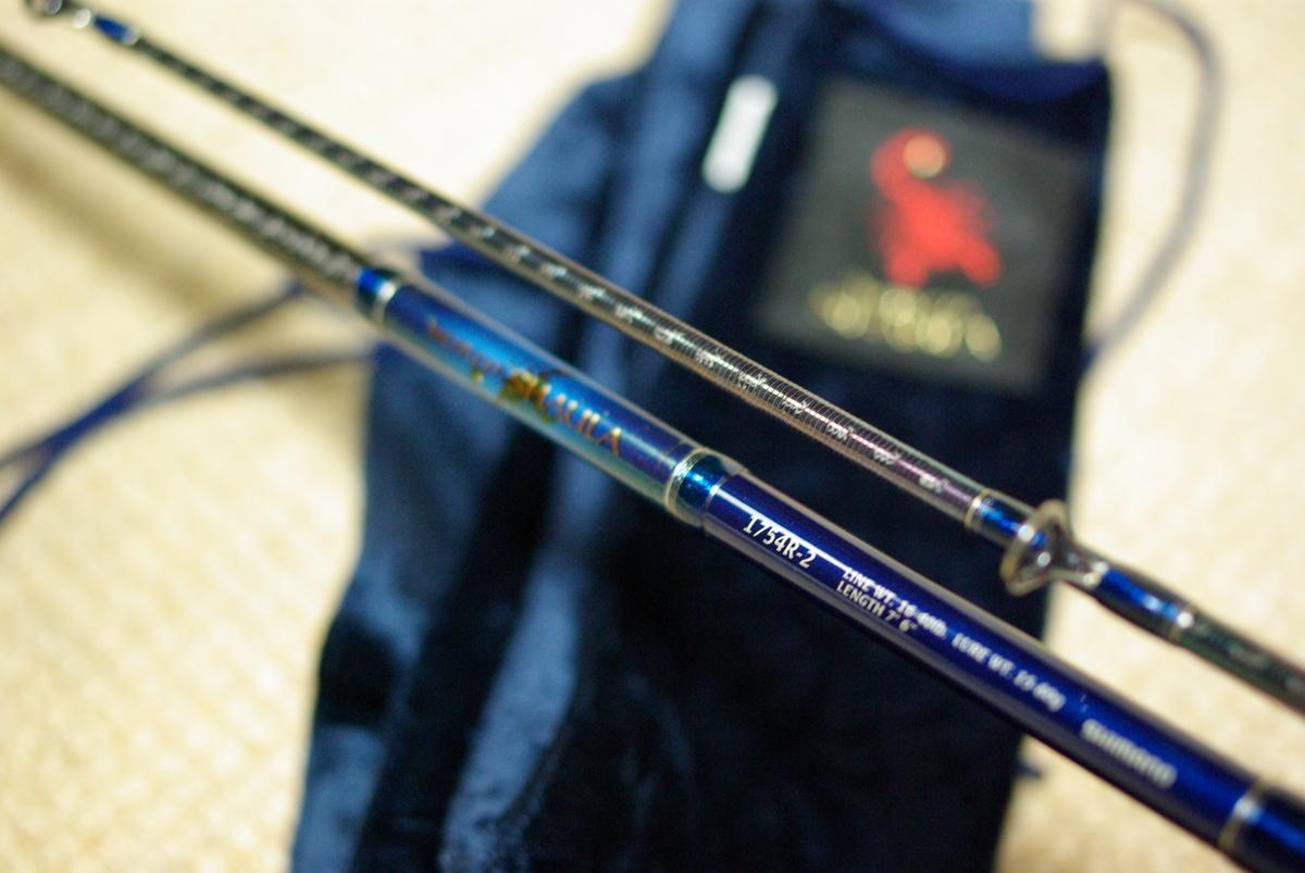f:id:berao-setouchi-fishing:20210815203946j:plain