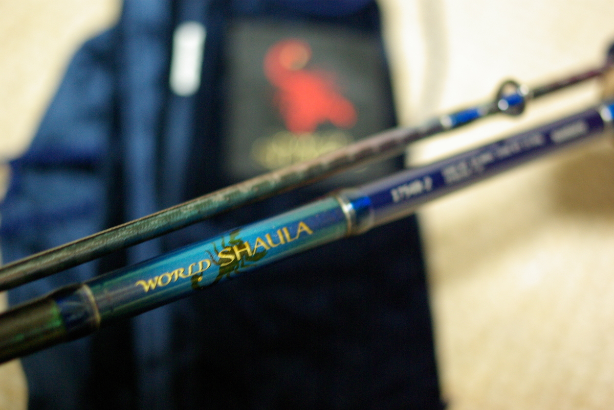 f:id:berao-setouchi-fishing:20210815203953j:plain