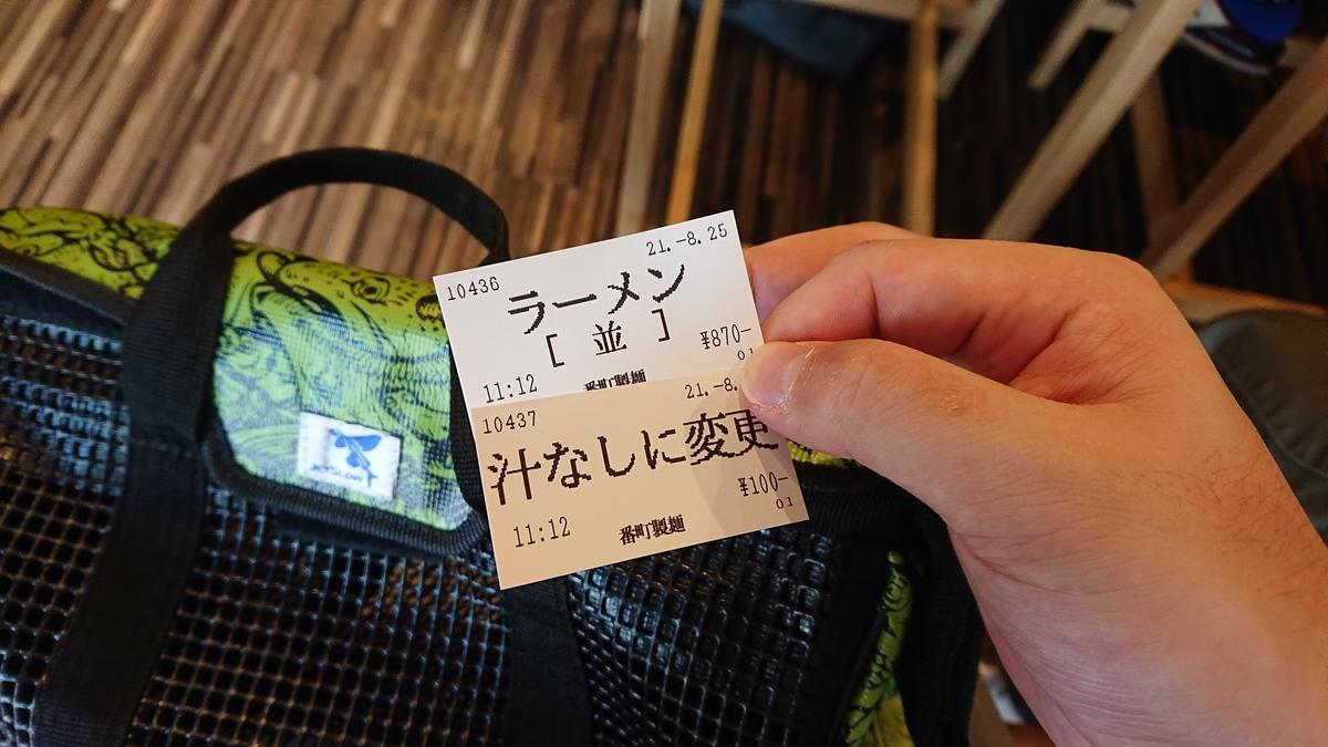 f:id:berao-setouchi-fishing:20210825151146j:plain