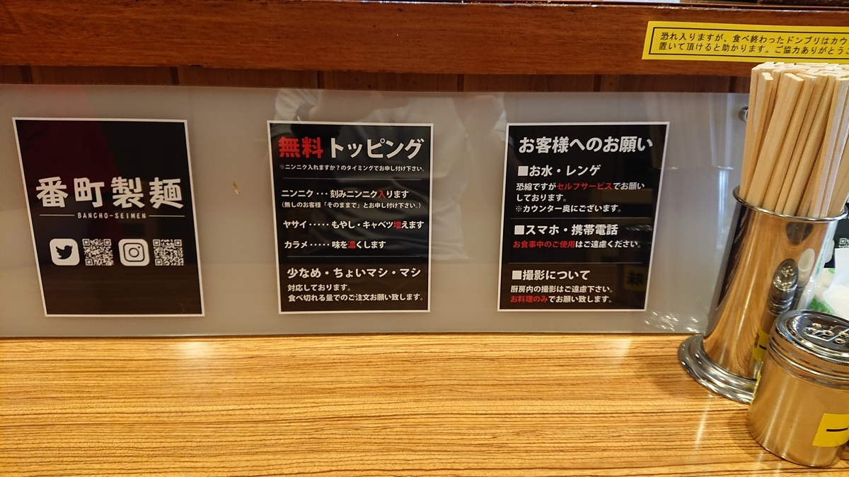 f:id:berao-setouchi-fishing:20210825151151j:plain