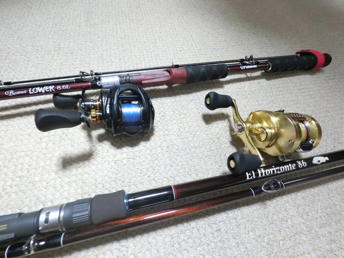 f:id:berao-setouchi-fishing:20210829061737j:plain
