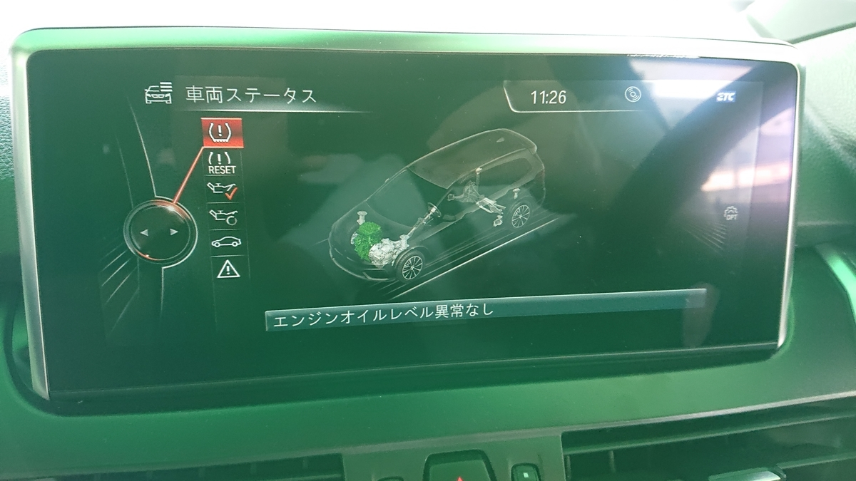 f:id:berao-setouchi-fishing:20210831155753j:plain