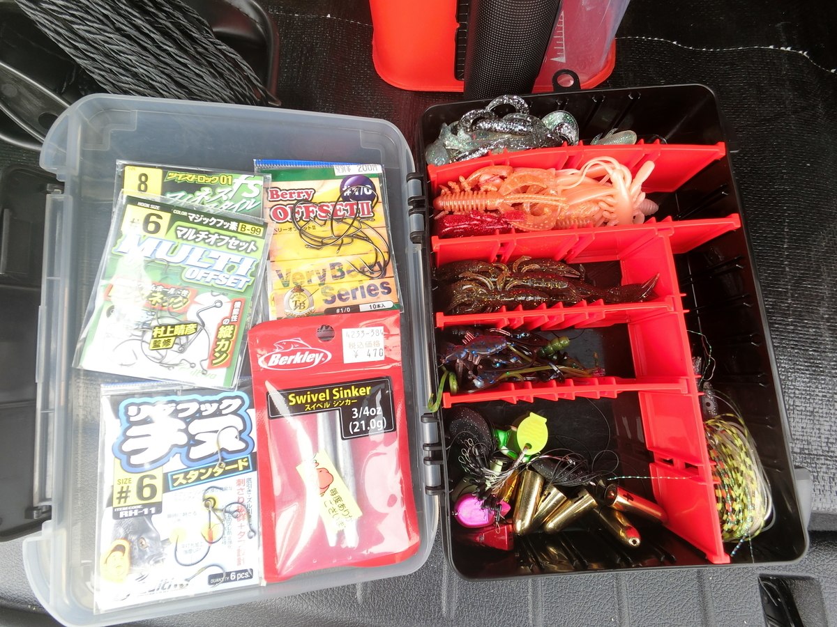 f:id:berao-setouchi-fishing:20210905155126j:plain