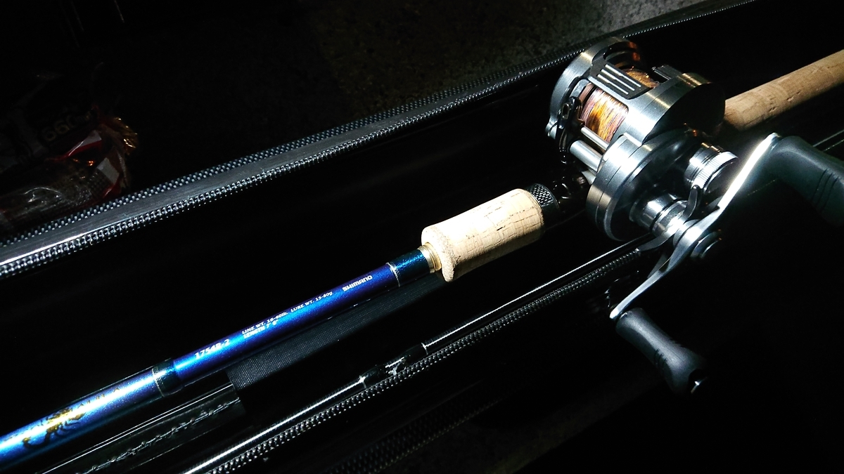 f:id:berao-setouchi-fishing:20210912110126j:plain