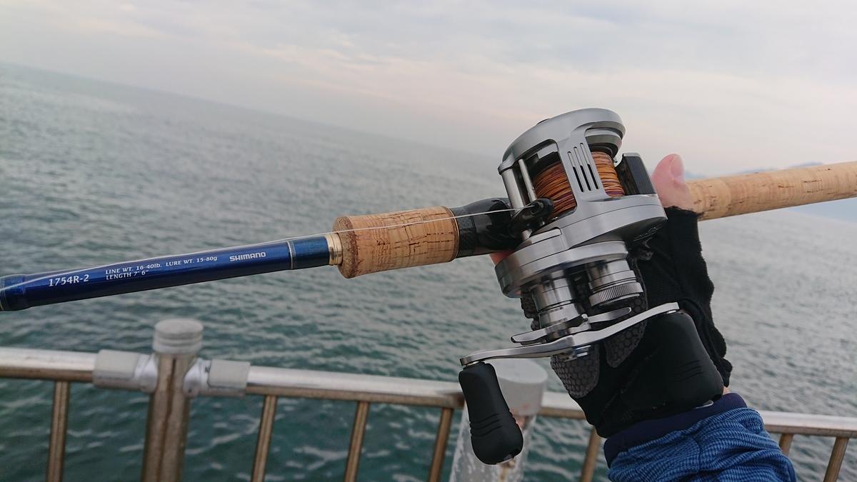 f:id:berao-setouchi-fishing:20210912205437j:plain