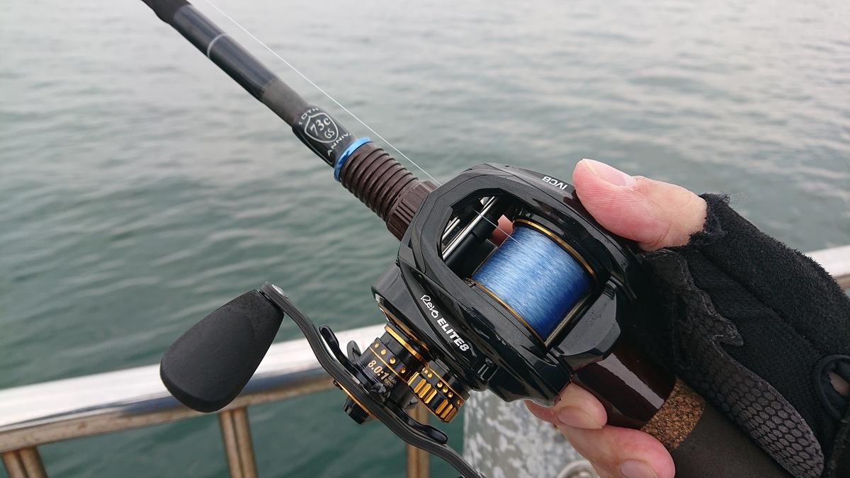 f:id:berao-setouchi-fishing:20210912205605j:plain